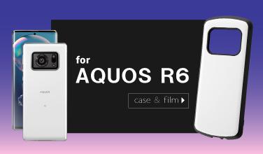 AQUOS R6   スマホアクセサリー