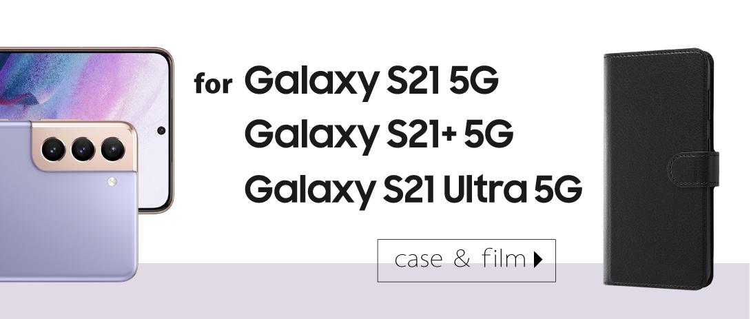 Galaxy S21シリーズ 特集