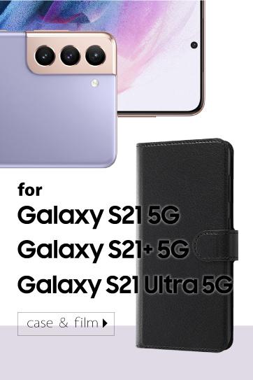 Galaxy S21 スマホケース