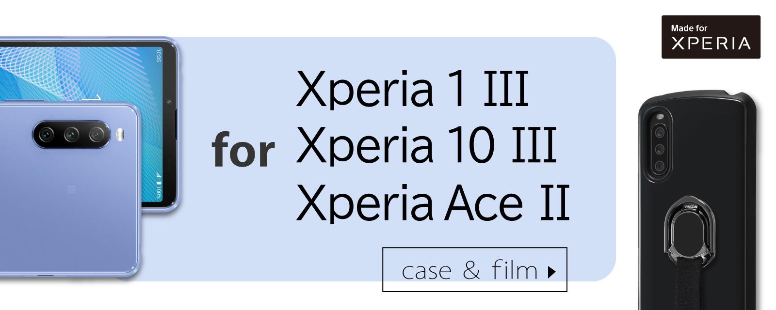 Xperia最新機種 特集